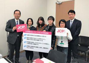日本共産党の志位和夫委員長(左端)と傍聴に参加したJCPサポーターら、しいば寿幸参院比例候補(右端)