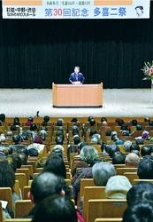 多喜二の文学や活動などを考えた多喜二祭に参加する人たち=12日、東京都中野区