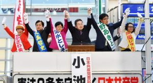 全員当選を訴える小池晃書記局長と市議候補の5氏=15日、東京都日野市