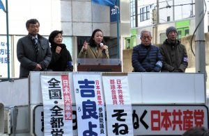 訴える吉良よし子(中央)、曽根はじめ(左端)両議員ら=16日、JR渋谷駅ハチ公口