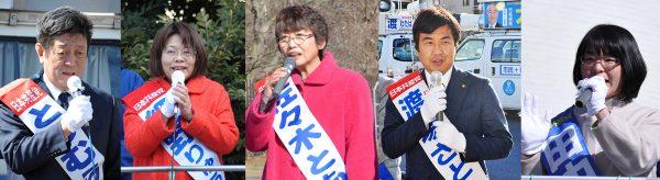 (左から)とのむら健一候補、細野りゅう子候補、佐々木とも子候補、渡場さとし候補、田中美穂候補