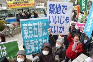 都庁に向かって声を上げる参加者ら=21日、東京都庁前(「しんぶん赤旗」提供)