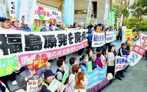 原発ゼロの未来へと「3・4全国集会」に福島県などから駆けつけ、参加した人たち=4日、東京都千代田区