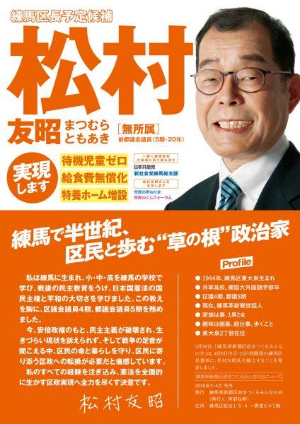 2020 補欠 都議会 議員 選挙 【開票速報】東京都議会議員補欠選挙・大田区選挙区2020年(7/5)の候補者webリストまとめ