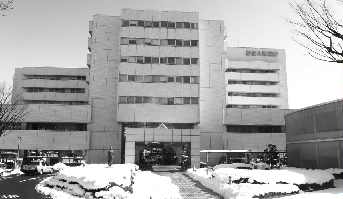 都立病院 独法化 検討の課題に根拠なし 共産党 白石都議に聞く