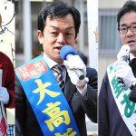 左から)清水とし子候補、ちかざわ美樹候補、大高哲史候補、中野あきと候補、岡田じゅん子候補