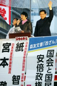 訴える紙智子参院議員(左)と宮本徹衆院議員=8日、東京・新宿駅西口