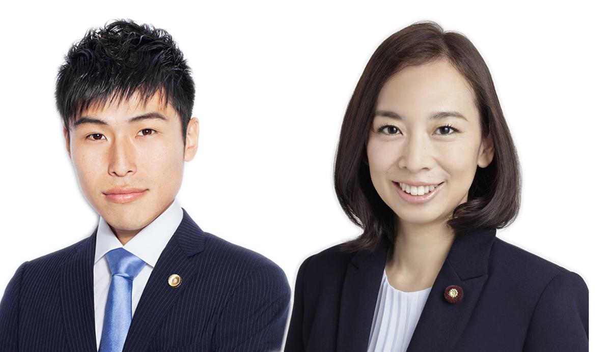吉良よし子参院議員と山添拓参院議員