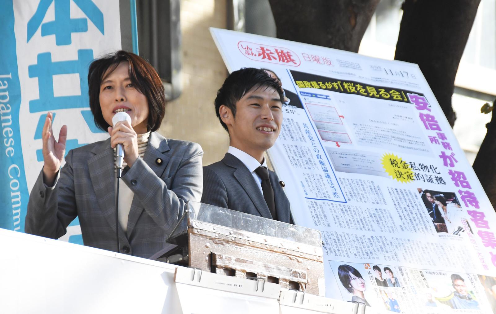 田村智子副委員長、山添拓参院議員