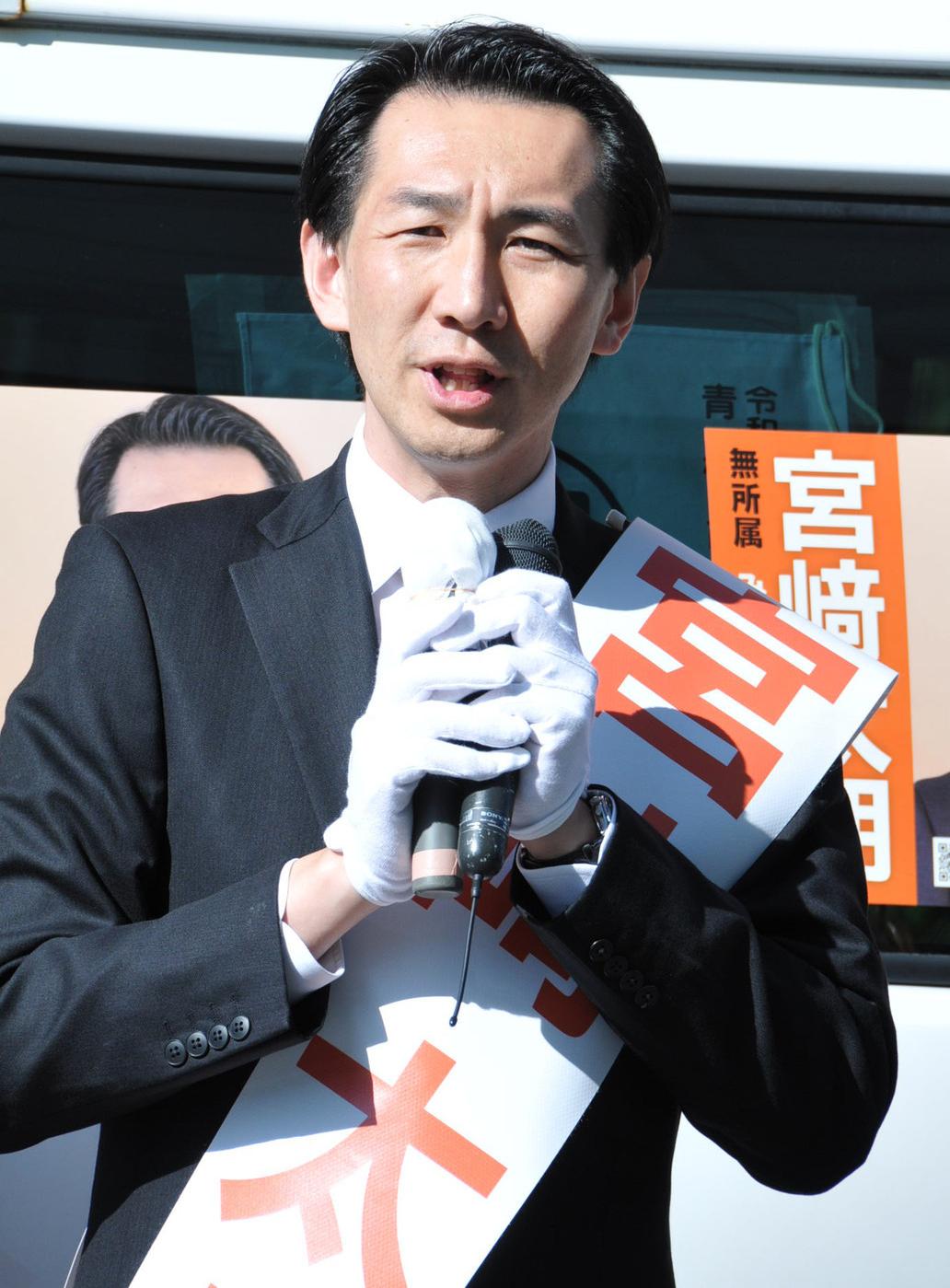 宮崎太朗 市長候補