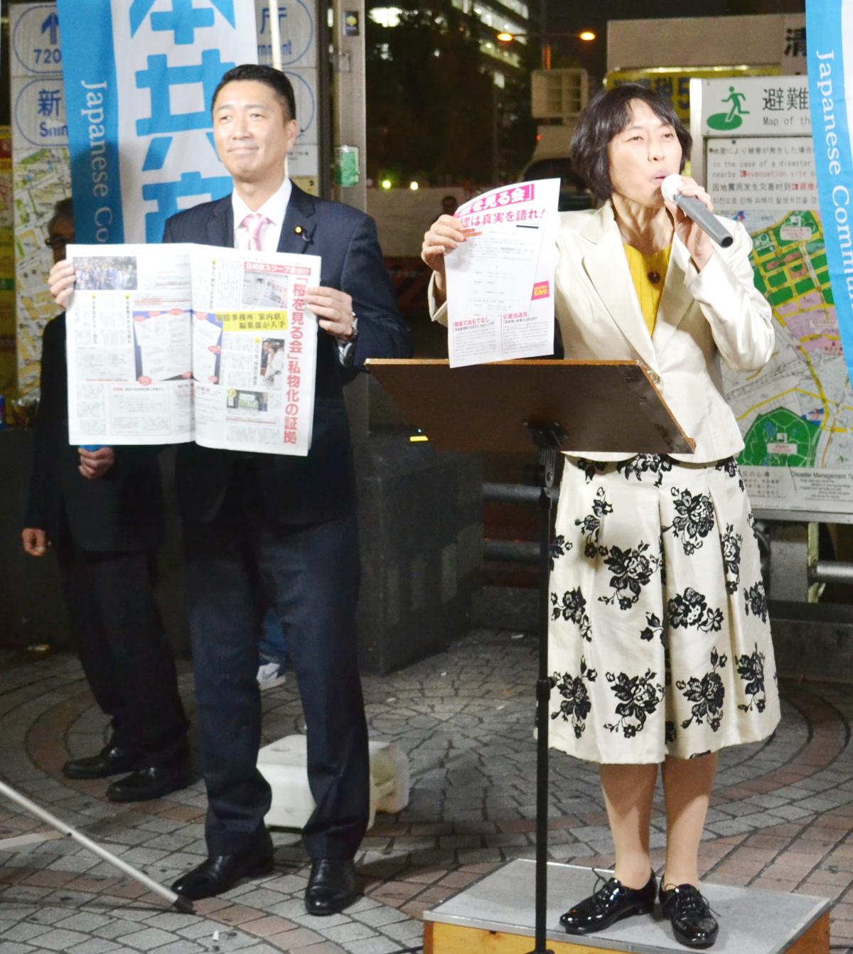 田村智子副委員長と清水忠史衆院議員