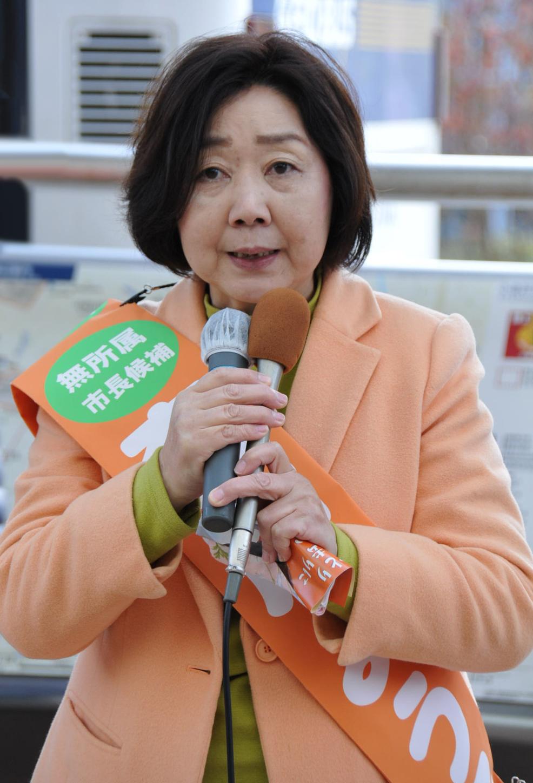 森戸よう子市長候補