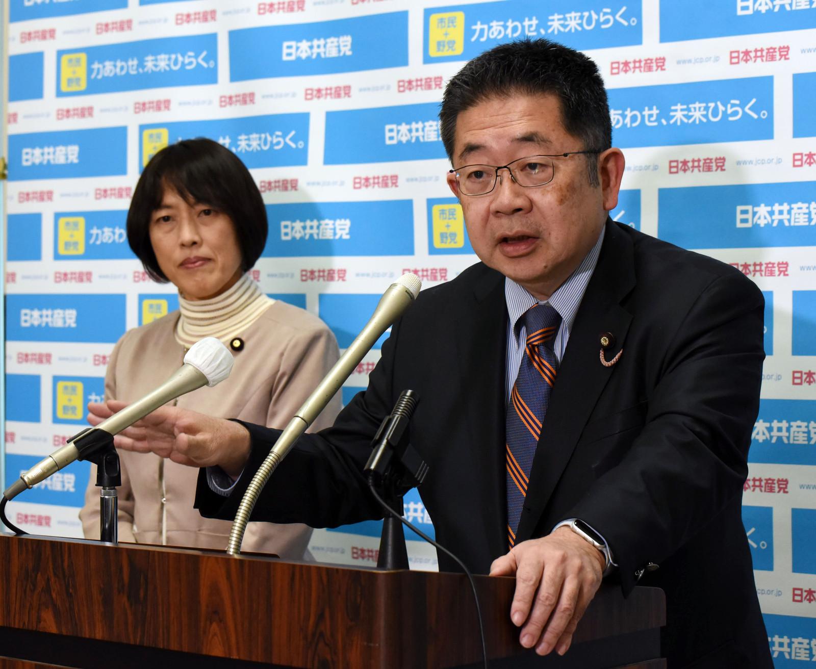小池晃書記局長、田村智子政策委員長