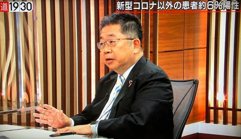 「報道1930」に出演する小池晃書記局長(BS―TBS番組より)