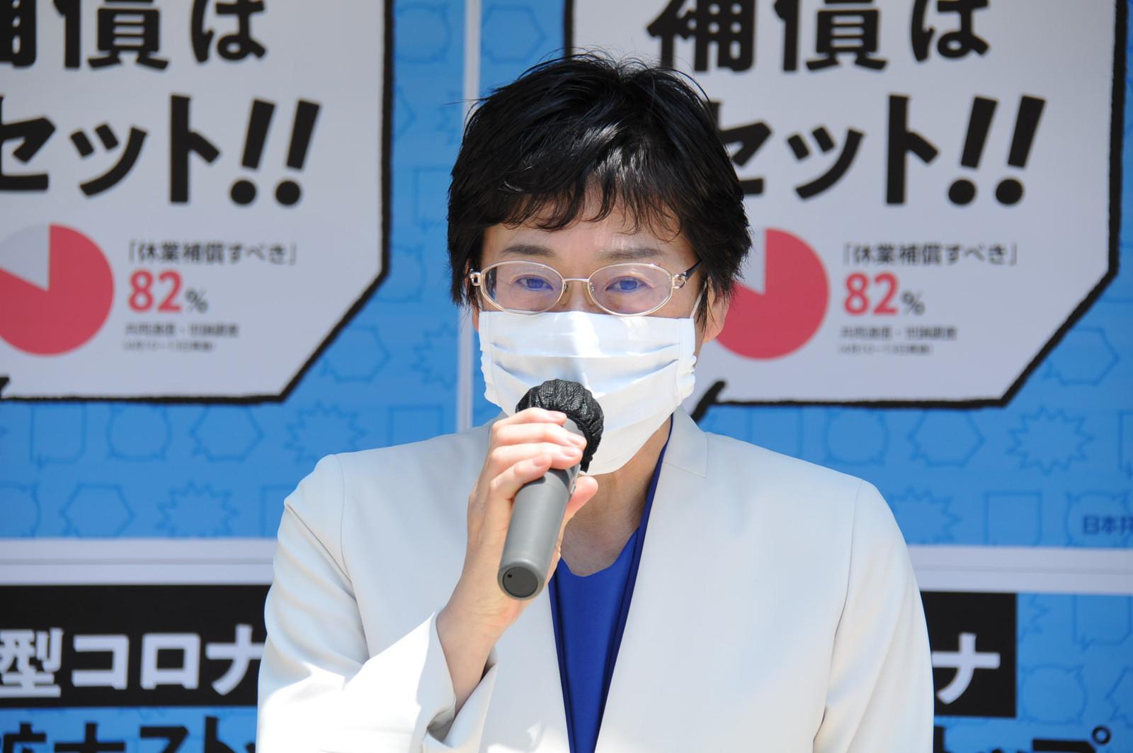 都議補選 日野市区】清水とし子 予定候補が決意「政治は変えられる ...