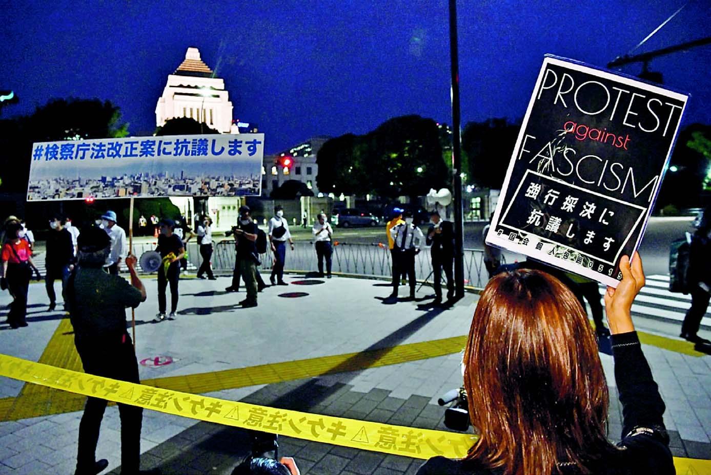 検察庁 法 改正 案 に 抗議 し ます 署名