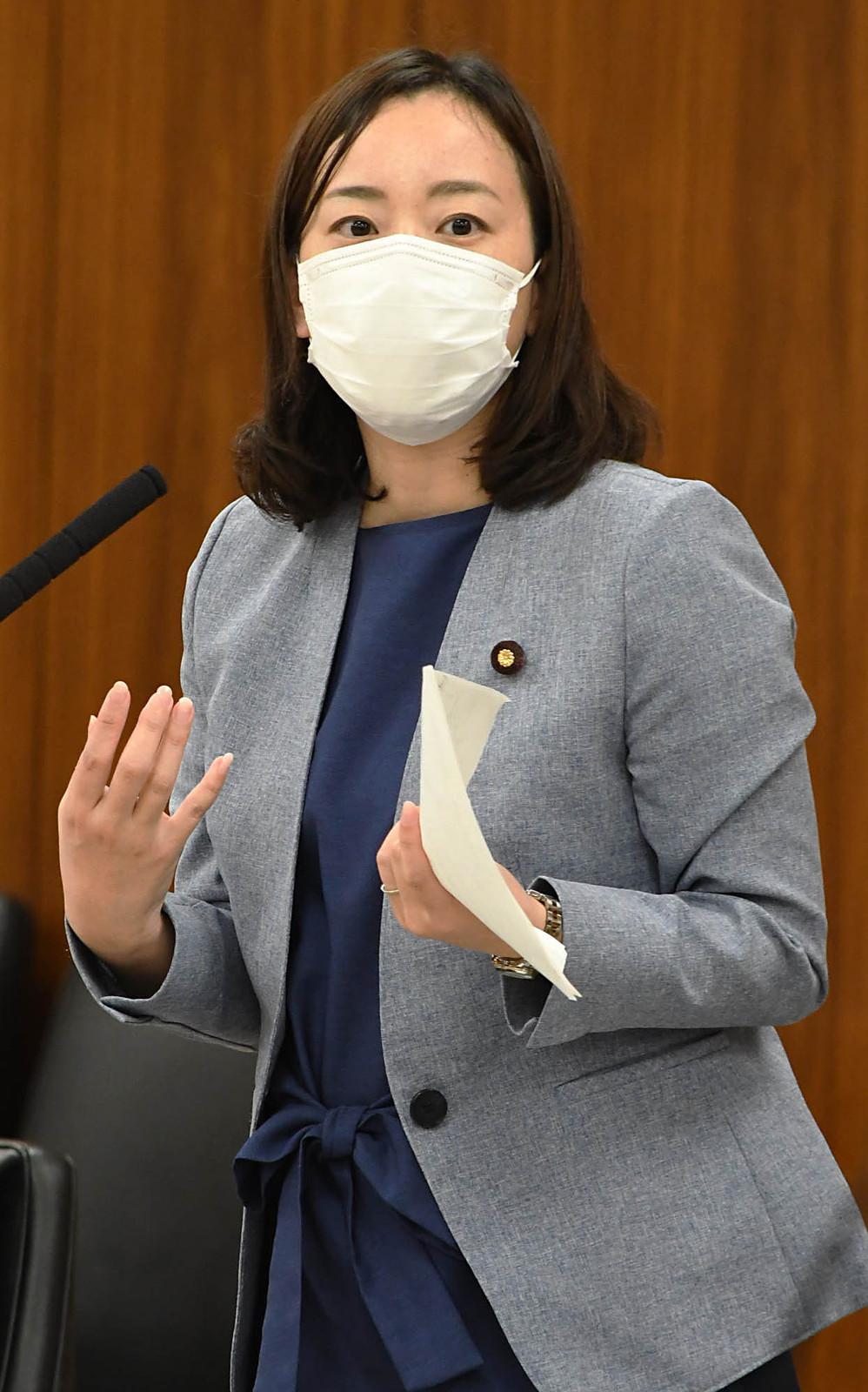 吉良よし子議員