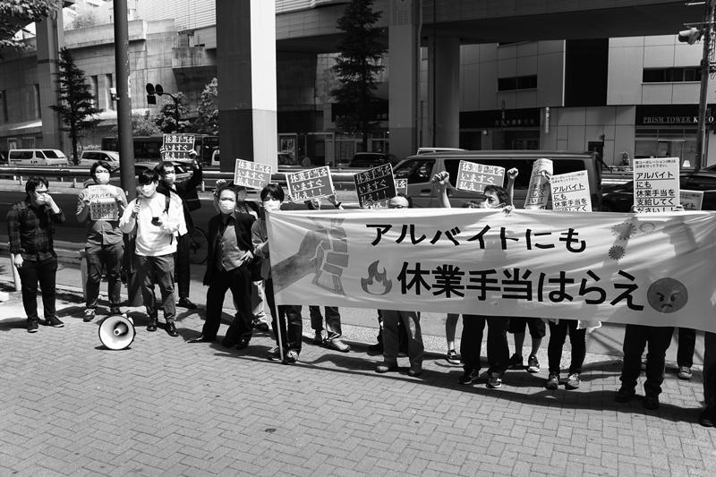 圏 青年 ユニオン 首都 外国人労働者のための個人加盟の労働組合LUM(移住労働者ユニオン)