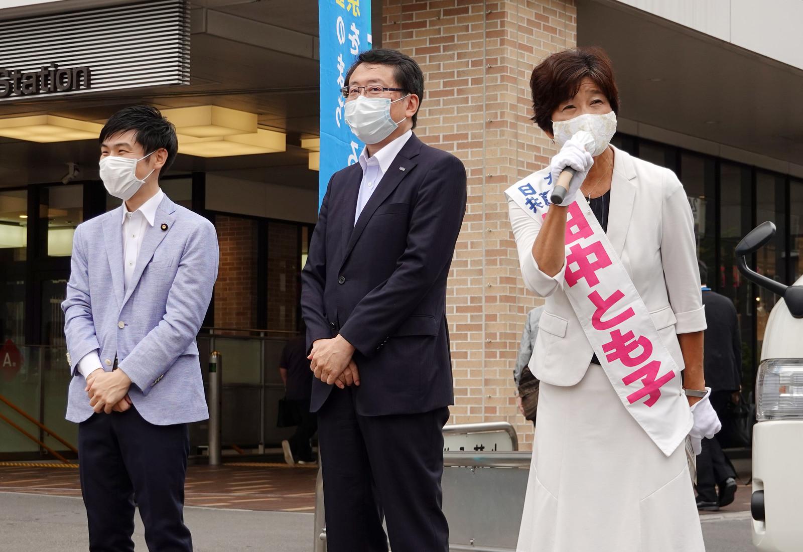 田中とも子都議候補