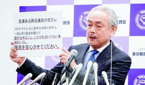 新型コロナウイルスの感染拡大に危機感を示す東京都医師会の尾﨑治夫会長