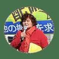 横田基地の現状を訴える高橋美枝子代表