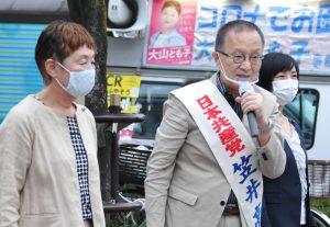 訴える(左から)大山、笠井、沢田の各氏
