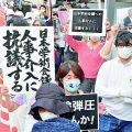 (写真)日本学術会議への人事介入に抗議する人たち=3日、首相官邸前